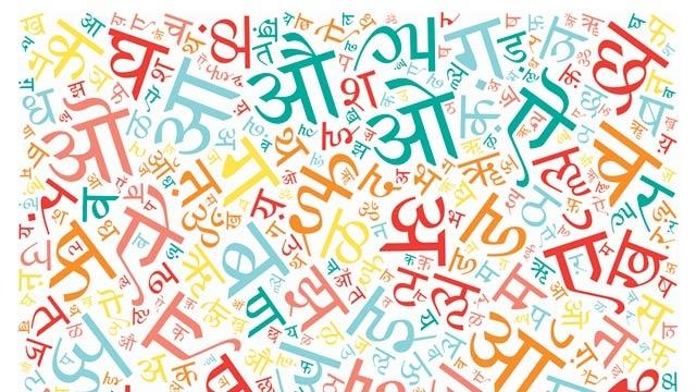 thoughts on hindi and india s linguistic diversity kiran batni